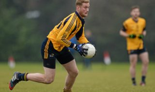 St Mary's College, Belfast V DCU - Independent.ie Sigerson Cup Quarter-Finals